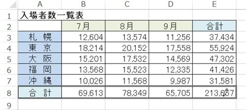 2016-04-06_221145