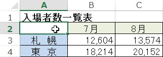 2016-04-06_222109