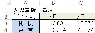 2016-04-06_222313
