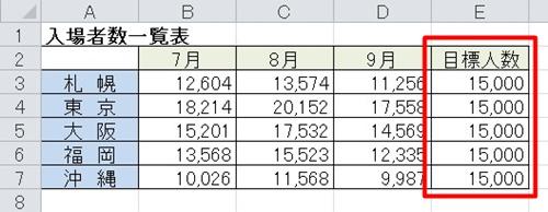 2016-05-11_101348