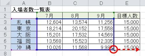 2016-05-11_101431