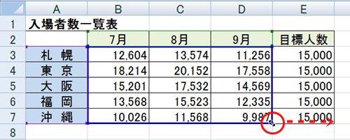 2016-05-17_101151