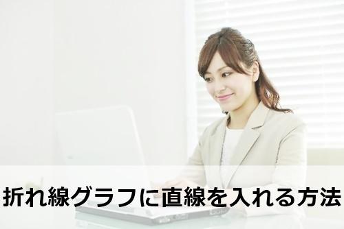 2016-0527002