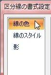 2016-05-12_185242