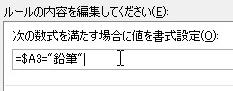 2016-06-03_103826