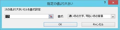 2016-06-06_122828