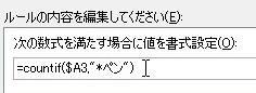 2016-06-07_164024