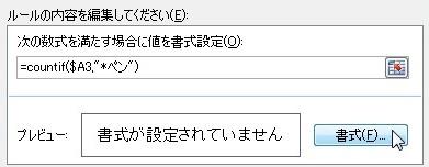 2016-06-07_164043