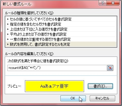 2016-06-07_164146