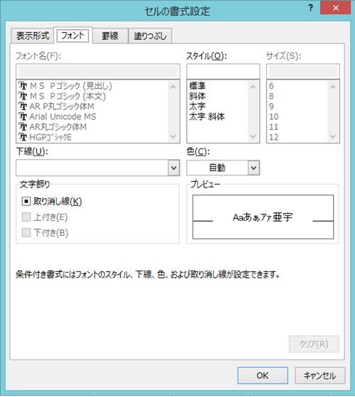 2016-06-08_204213