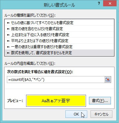2016-06-08_204258
