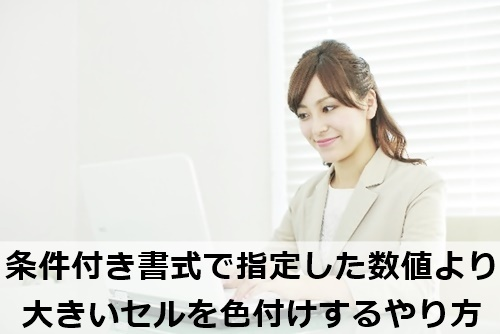 2016-0606001