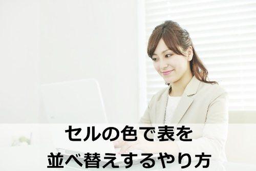 2016-0607001
