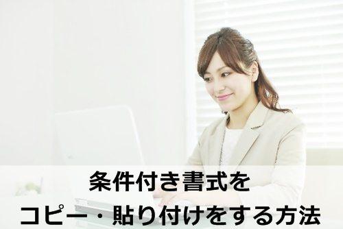 2016-0607002