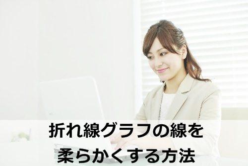 2016-0607005