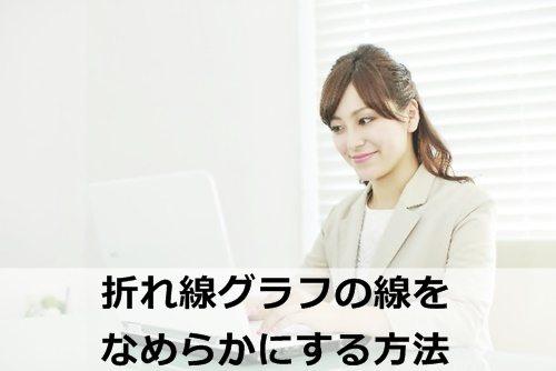 2016-0607006
