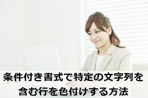 2016-0608003