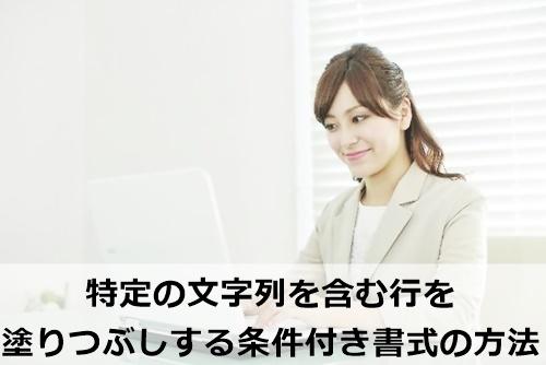 2016-0608004