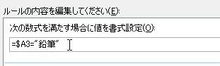2016-06-07_164453