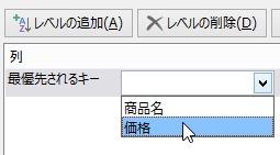 2016-06-08_201633