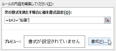 2016-06-13_223307