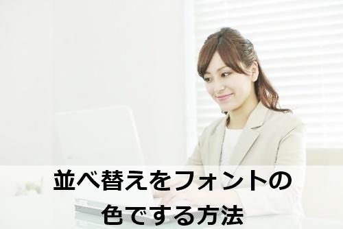 2016-0608001