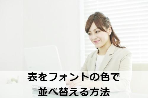2016-0608002