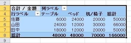 2016-07-05_093509