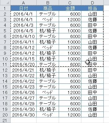 2016-07-05_111604