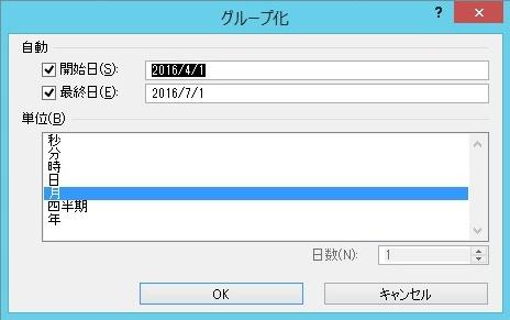 2016-07-05_120722