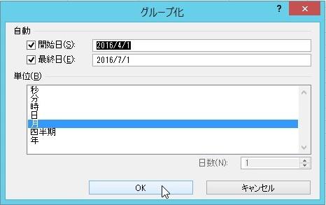 2016-07-05_120750