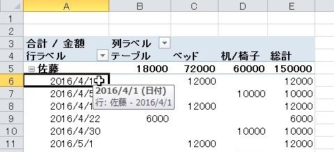 2016-07-05_120846