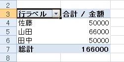 2016-07-06_170317
