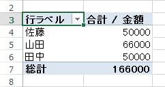 2016-07-06_215820