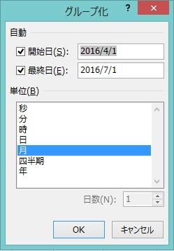 2016-07-08_201530