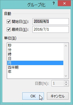 2016-07-08_201614