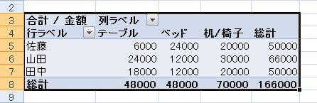 2016-07-11_132845