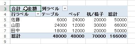 2016-07-11_210038