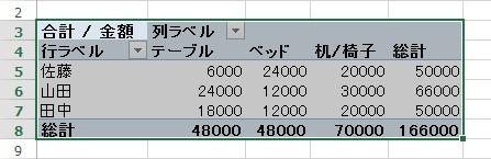 2016-07-11_210137