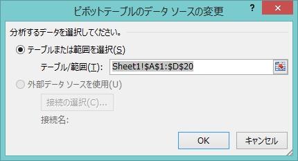 2016-07-11_210325