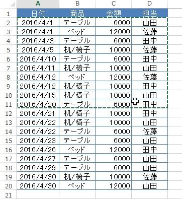 2016-07-11_210350