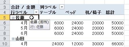 2016-07-29_154205
