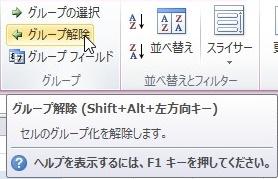 2016-07-29_155015