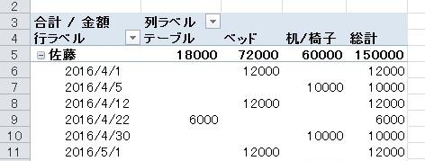 2016-07-29_155027