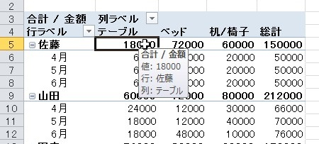 2016-08-02_080333