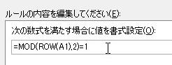 2016-08-02_103449