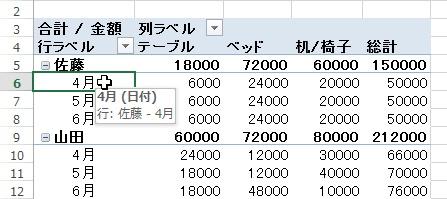 2016-08-02_210735