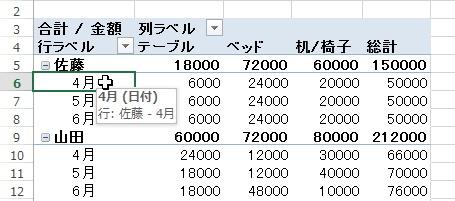 2016-08-02_211706
