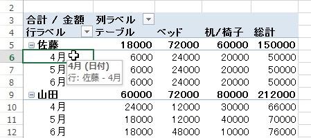 2016-08-02_212200