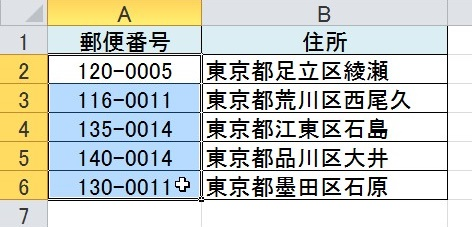 2016-08-03_091714